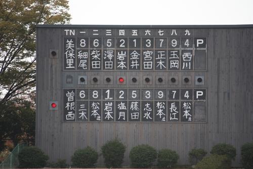 佐藤寿也の画像 p1_10
