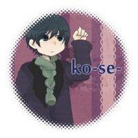 ko-se-@よpらい | Social Profile