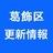 @katsushika_news