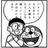 The profile image of hokaniaruka_bot