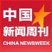 中国新闻周刊 Social Profile