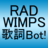 Radwimps_poem