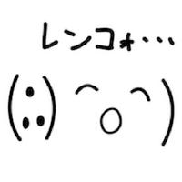 (∴)^o^)蓮根(ネガポジP) | Social Profile