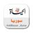 @alhayat_syria
