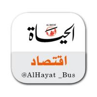 @Alhayat_Bus