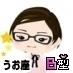 @fumizou319