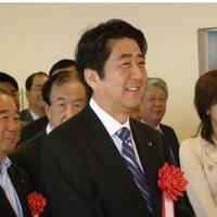 日本を守る安倍さんを守る行動を支援   Social Profile