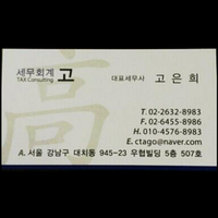 고은희(ko eun hee) | Social Profile
