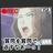 The profile image of A_Kintaro_bot