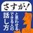 iPhone_book_app