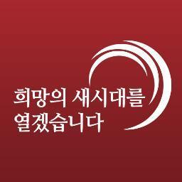 박근혜당선인비서실 Social Profile