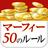 iphone_ebook01