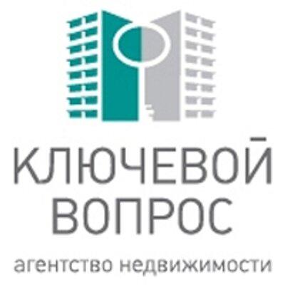 Эксперт (агентство недвижимости)