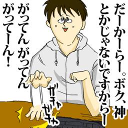 口玉(I am Scala Ninja) Social Profile