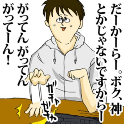 口玉(I am Scala Ninja) | Social Profile