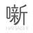 The profile image of Rakugo_Hanashi