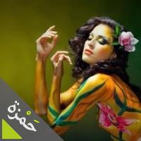 فاطمة | Social Profile