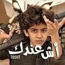 mesho al-otabee# (@00888M) Twitter