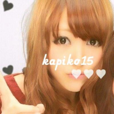 かぴこ(´ω`) | Social Profile