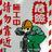 The profile image of sin_tek_bi_hun
