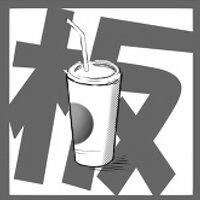 板餅 | Social Profile