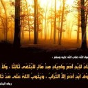 abdelrhman (@0104111512) Twitter