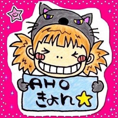 ウルトラ猫☆ | Social Profile