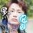 magi_kichi_bot