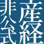 MSN産経ニュース 記事ランキングbot Social Profile