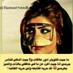 @Hamsat7o0oB