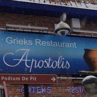 ApostolisGreek
