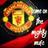 Toni MUFC Symonds