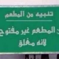 سبحان الله والحمدلله | Social Profile