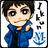@ikasama_hero417