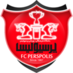 FC Perspolis's Twitter Profile Picture