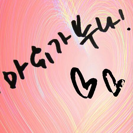 마유카누나!♡♡ Social Profile
