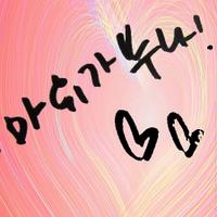 마유카누나!♡♡ | Social Profile