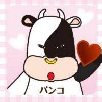【公式】バンコ(日本食研) | Social Profile