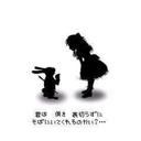 奏 (@0110_stn) Twitter