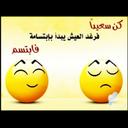 فيصل محمد (@00926_faisal) Twitter