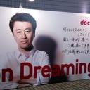 みみりん (@0103mylove) Twitter