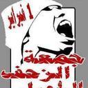 محمود (@0124991196) Twitter