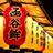@Nim_Kyoto