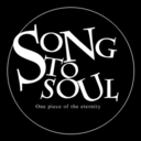 SONG TO SOUL
