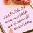 @seemi_gul