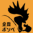 kinkei_b