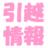 The profile image of Hikkosijoho