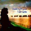 ِksa (@0101Ated) Twitter