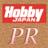 pr_hobbyjapan