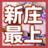 @SaihokuMogami